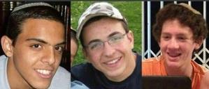 שלושת הנערים שנחטפו על ידי חוליית החמאס